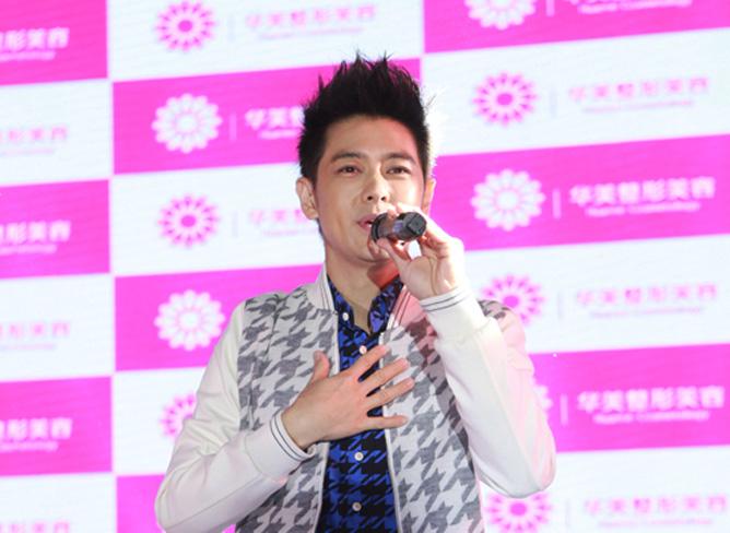 2014年11月林志颖High爆美莱20城联动庆典