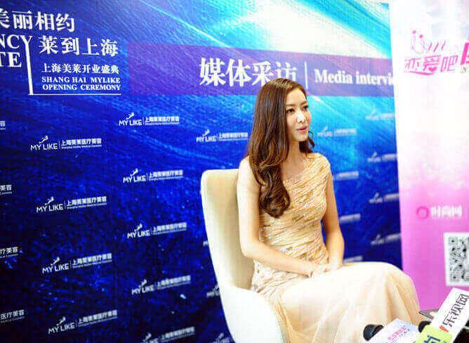 2015年8月熊黛林出席上海美莱开业盛典