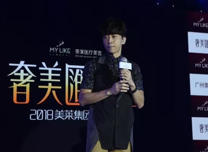 """2018年5月光良现身广州美莱""""奢美汇""""VIP盛典"""