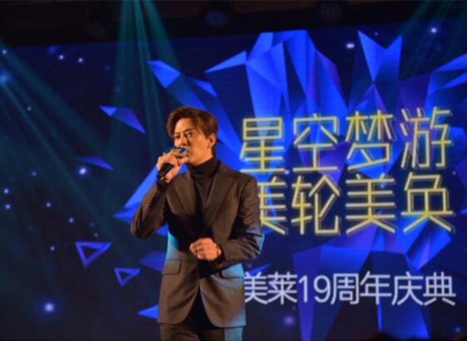 2017年11月陈晓东出席美莱周年庆活动