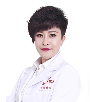 美莱激光美白整形专家汤艳辉