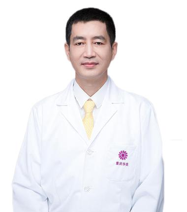 美莱改脸型医生潘宝华