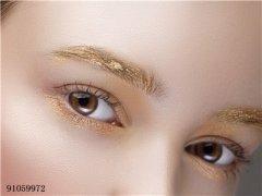 天津美莱做开眼角手术疤