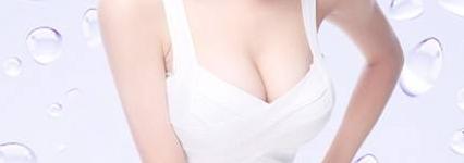 福州假体隆胸手术会有副作用吗