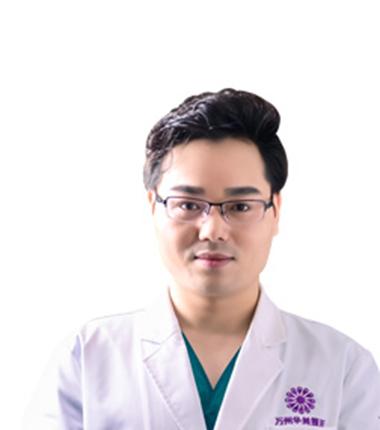 美莱玻尿酸整形专家吴小楼