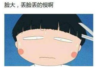 广州做面部吸脂会不会留下疤痕呢