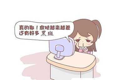 重庆做激光祛雀斑大概费用是多少