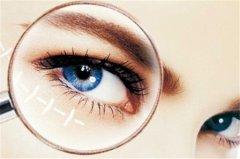 宁波吸脂祛眼袋会留下疤