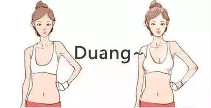 上海做隆胸手术后胸部假体感觉怎么样