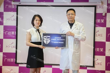 广州美莱圆满举办2019艾尔建高级注射医生培训