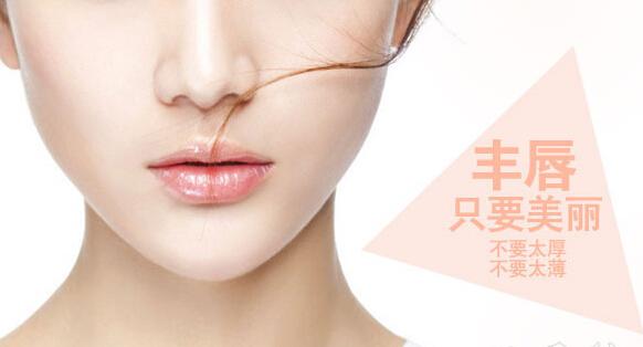 天津注射玻尿酸丰唇多少钱?