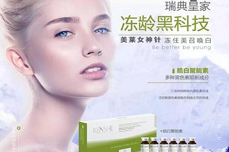 美莱女神针—皮肤美容黑科技,解决中国皮美较大痛点