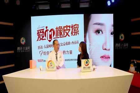 腾讯专访疤痕专家彭代智教授,烫伤后用好黄金1分钟