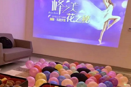 2019上海美莱美胸·私密沙龙圆满落幕